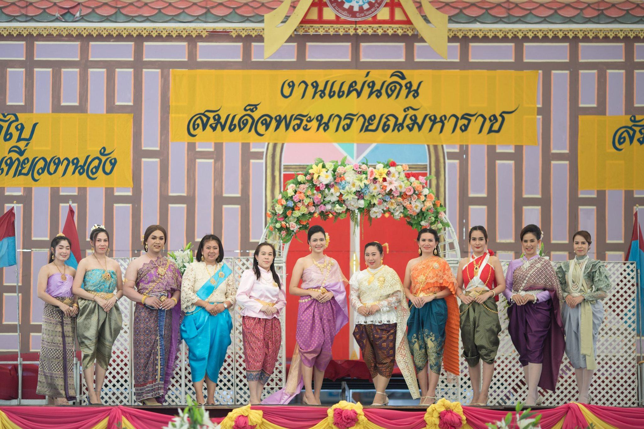 จัดการประกวดแต่งไทย